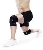 RX Knee-Sleeve 5mm
